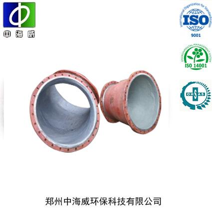 △碳化硅陶瓷复合钢管